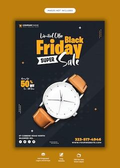 Black friday super sale flyer template