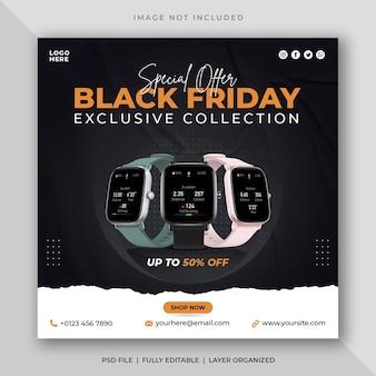 Черная пятница продажа часов в социальных сетях и шаблон psd баннера instagram