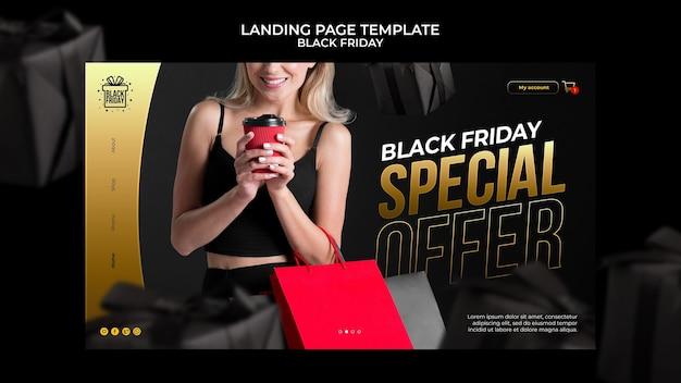 Modello web venerdì nero con dettagli dorati