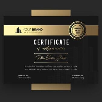 Черный золотой плоский современный шаблон сертификата