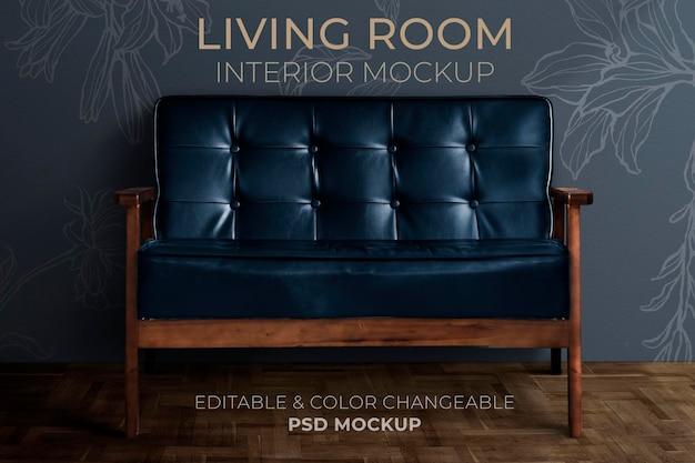 Черный кожаный диван, макет psd в гостиной