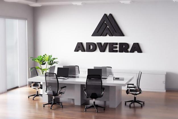 黒のロゴのモックアップ会議室オフィス白い壁