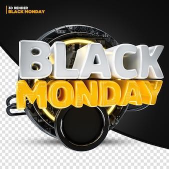 검은 월요일 할인 제안 레이블 3d 구성에 대한 렌더링