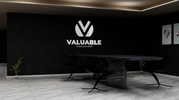 Черное офисное пространство для встреч для брендинга компании на стене, макет логотипа