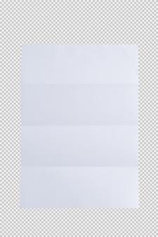 Пустая бумага для печати, изолированных на белом фоне