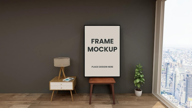 인테리어 디자인에 빈 사진 프레임 포스터 모형 디자인