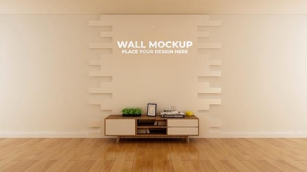 우아한 나무 사무실 모형에 빈 벽