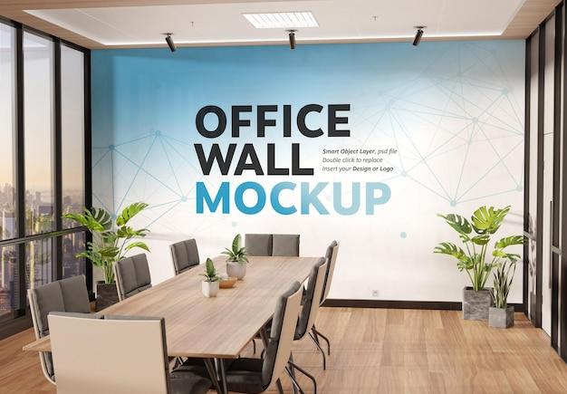 Blank wall in sunny company office interior mockup