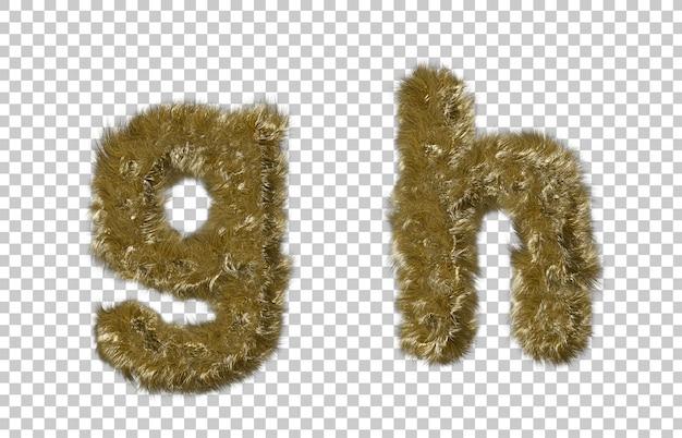 금발 모피 편지 g와 편지 h