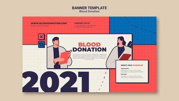献血バナーテンプレートデザイン