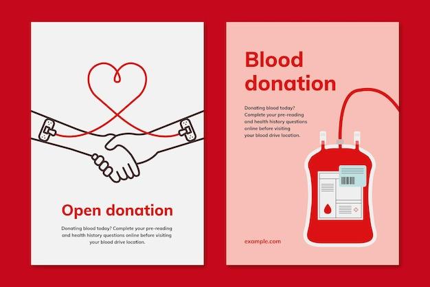 Шаблон кампании донорства крови psd рекламный плакат в минималистском стиле двойной набор