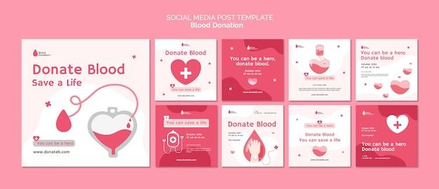献血ソーシャルメディアの投稿