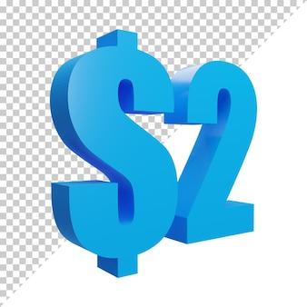 Синий 3d визуализации 2 знака доллара