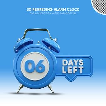 0일 남음에 파란색 3d 렌더링 알람 시계