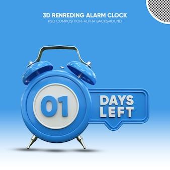 01일 남음에 파란색 3d 렌더링 알람 시계