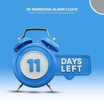11일 남은 파란색 3d 렌더링 알람 시계