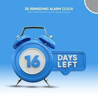 16일 남은 파란색 3d 렌더링 알람 시계