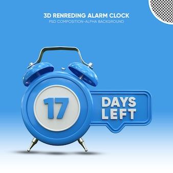 17일 남은 파란색 3d 렌더링 알람 시계
