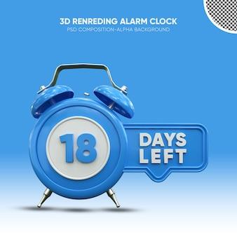 18일 남은 파란색 3d 렌더링 알람 시계