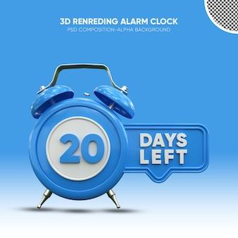 20일 남은 파란색 3d 렌더링 알람 시계