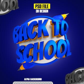 Синий черный в школу 3d reder