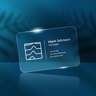 Макет синей визитки