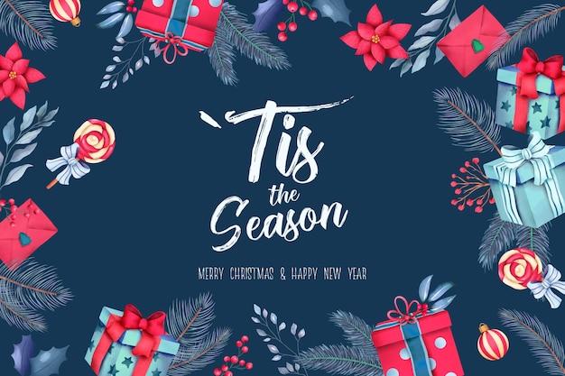 Синий новогодний фон с подарками и украшениями