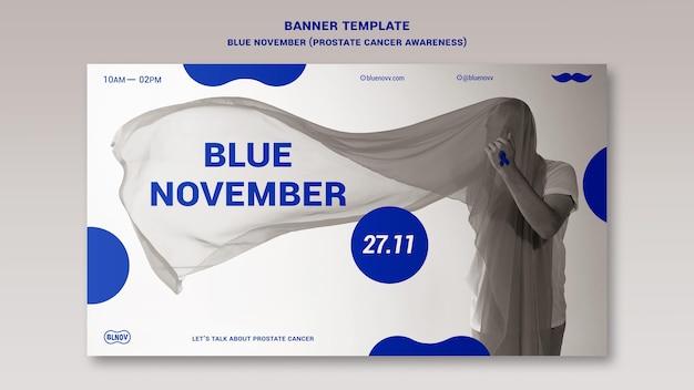 青い11月の水平バナーテンプレート