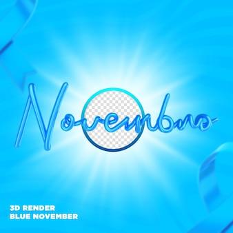 Синий ноябрь надписи этикетка 3d визуализации для композиции