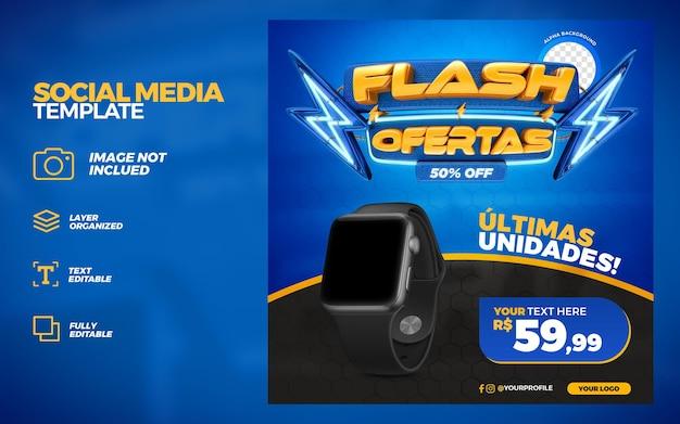 Blue social media flash offers promotion instagram post template 3d render