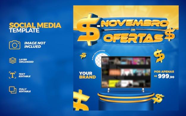Blue social media november offers promotion instagram post template 3d render