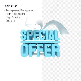 블루 특별 제공 판매 3d 디자인 렌더링 흰 나비와 절연 리본 판매