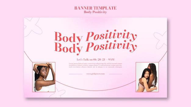 Тело позитивный баннер шаблон