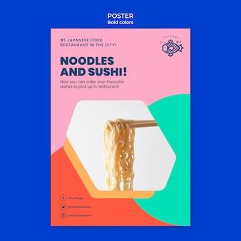 Modello di poster di spaghetti di colori audaci
