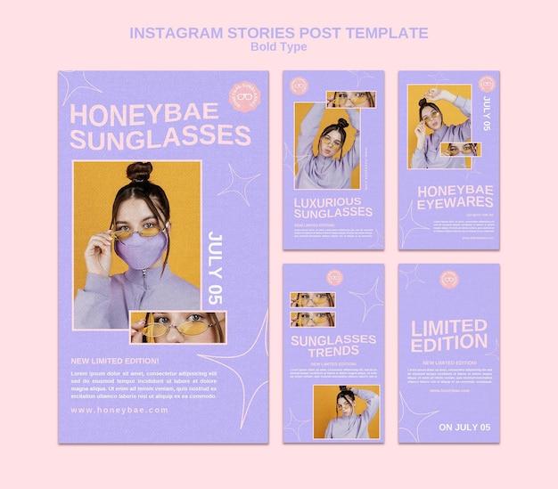 볼드 형 선글라스 instagram stories