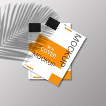 책 표지 모형 디자인