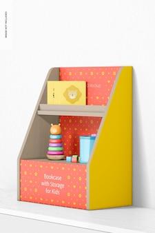 キッズモックアップ用収納付き本棚、右ビュー