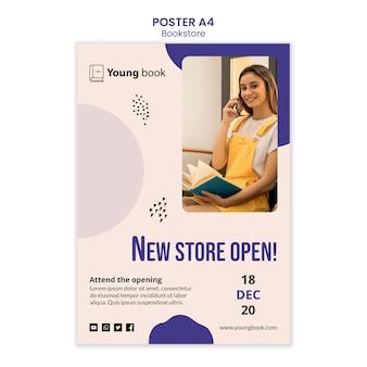 書店のポスターテンプレート