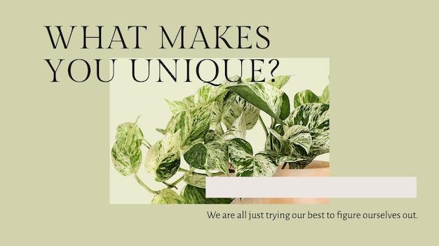 Ботаническое растение вдохновляющий шаблон psd блог-баннер в минималистском стиле