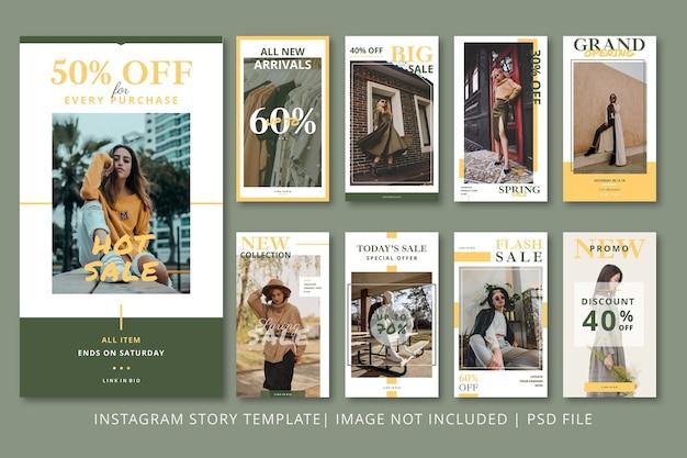 Графический шаблон boutique fashion instagram stories