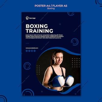 Шаблон плаката спортивной тренировки коробки тренировки