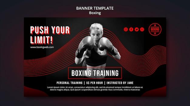 Шаблон боксерского баннера с фото
