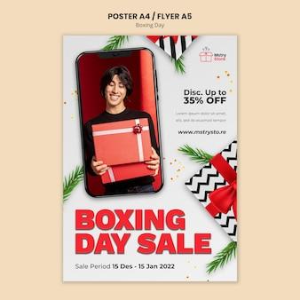 Вертикальный шаблон распродажи в день подарков