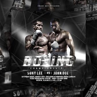 Boxing flyer premium
