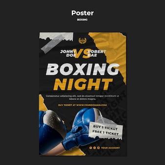 Modello di poster di allenamento di boxe