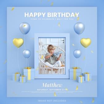 モックアップと青いinstagramソーシャルメディア投稿テンプレートの男の子お誕生日おめでとう招待カード