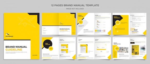 ブランドマニュアルまたはカタログテンプレート12ページ