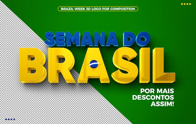 Бразилия неделя 3d логотип с дополнительной скидкой