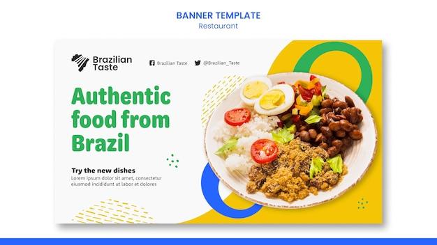Шаблон оформления баннера бразильской кухни