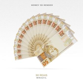 Brazilian money 50 reais 3d render